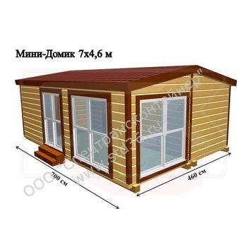Модульный дом МД-09 7000*4800*2600